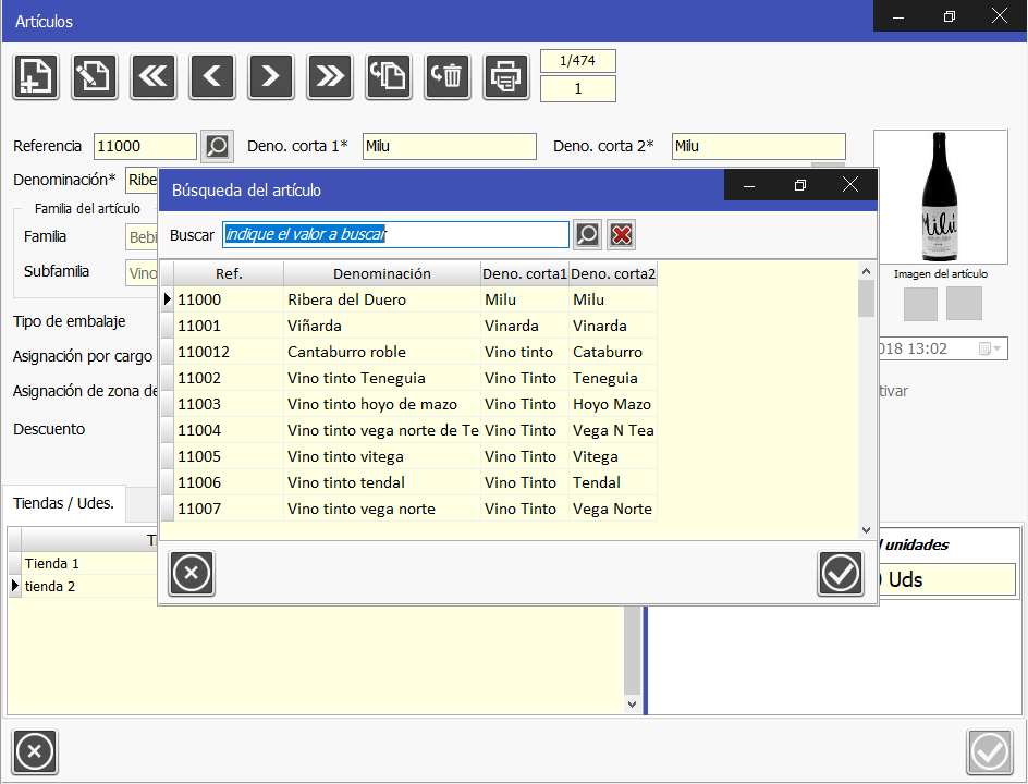 TPV Caja Amiga. Formulario buscador de artículos